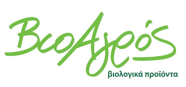 Παραχώρηση φυτών από τον Βιοαγρό