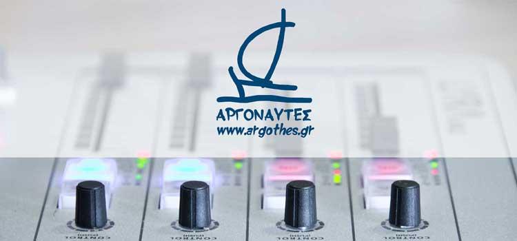 Νέα Εκπομπή για την Ομάδα Ραδιοφώνου