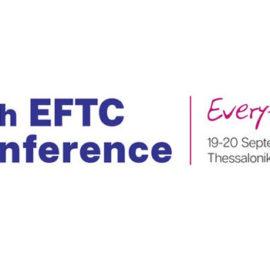 17ο Συνέδριο EFTC στη Θεσσαλονίκη